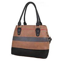 Женская сумка комбинированых цветов с двумя ручками и съемным ремнем для переноски
