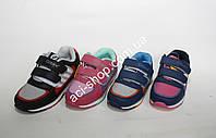 Кросовки детские Clibee 4 полосы № 998