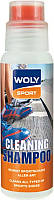 Средство для очитски обуви WOLY SPORT Cleaning Shampoo 200 ml