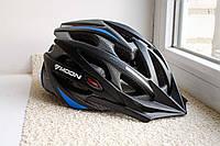 Велосипедный шлем Moon синий матовый
