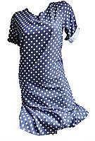 Платье женское полу батальное горох