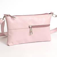 Маленькая сумочка через плечо кожаная женская розовый флотар.