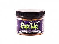 Мини-Бойлы Rocket Baits Pop-Up «Chocolate Malt» (Rod Hutchinson)