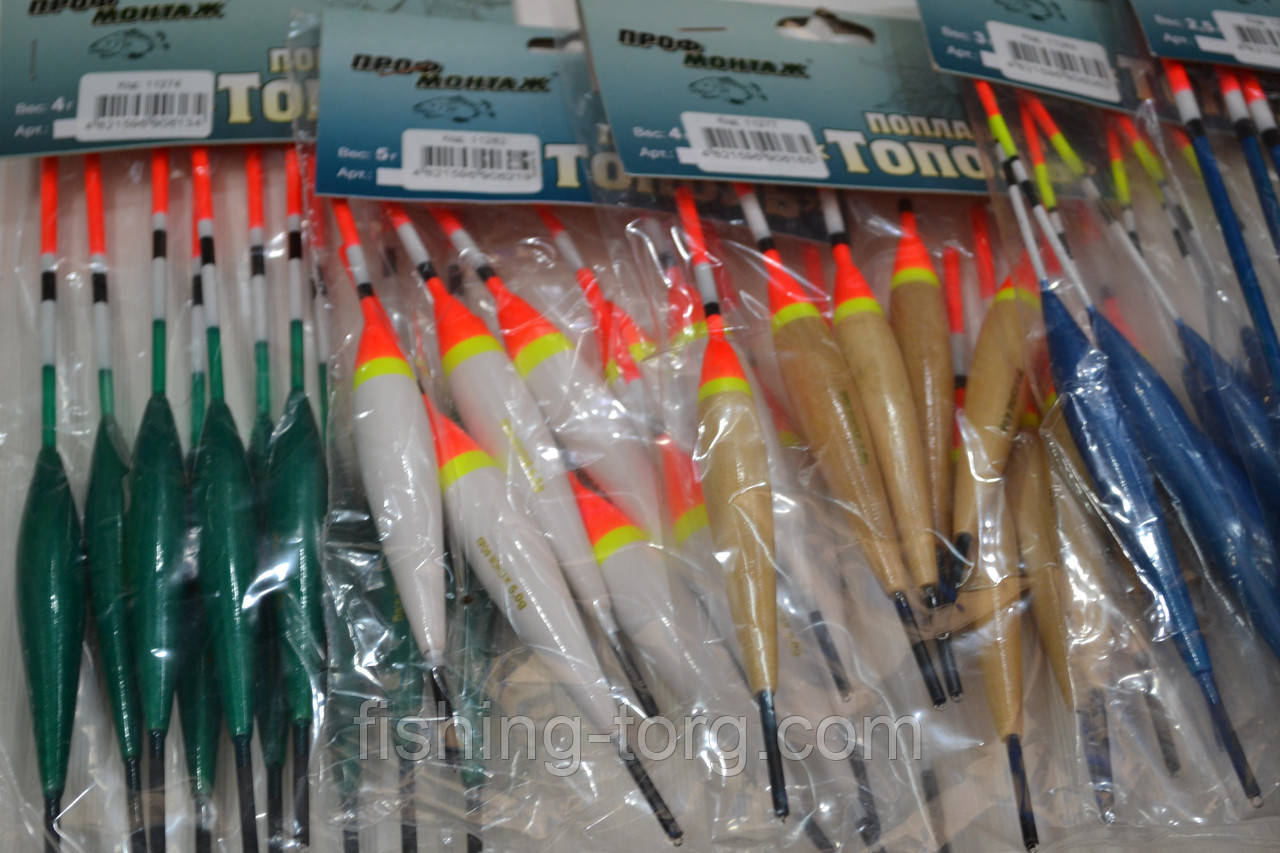 fishing torg магазин для рыбалки