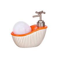 Дозатор керамический для мыла с мочалкой Роскошная ванна