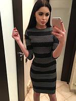 Короткое платье , полосатое