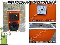 Твердотопливные котлы с варочной поверхностью (12 кВт, 16 кВТ, 20 кВт)