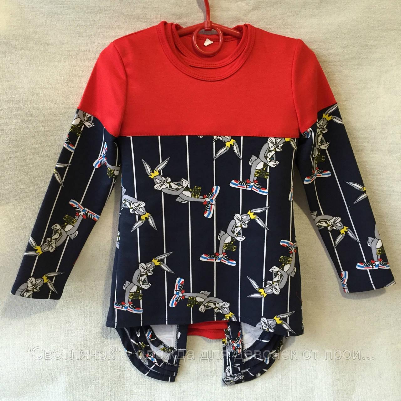 Firefly Одежда
