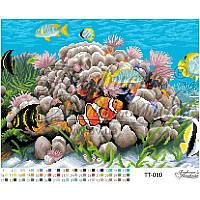 ТТ-010 Подводный мир 46x34. Барвиста вишиванка. Схема на ткани для вышивания бисером