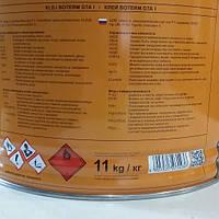 Клей наиритовый Boterm GTA 1, ведро, 11 кг