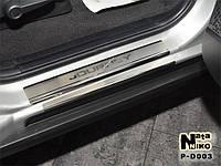 Накладки на пороги Premium Dodge Journey 2008-