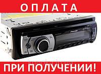 Автомагнитола PIONEER DEH-4050UB DVD+USB+SD+AUX+пульт