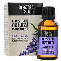 100% Натуральное эфирное масло «Горная лаванда» Organic Shop ,30 мл