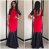 Женское Платье в пол с со вставками кожи красное