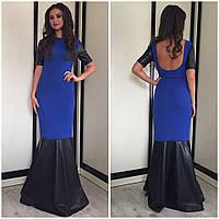 Женское Платье в пол с со вставками кожи синее