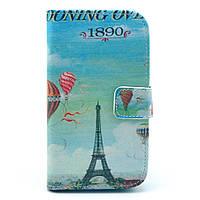 Чехол книжка для Samsung Galaxy S3 i9300i Duos боковой с отсеком для визиток, Эйфелева башня и воздушные шары