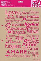 Трафарет самоклеющийся, Любовь на разных языках, 23х30см