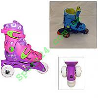 Детские раздвижные роликовые коньки (ролики) KIDS (25-28, 29-32) PVC переставляются колеса сзади