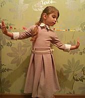 Платье стильное для девочек 128-146 рост