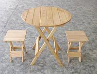 Комплект стол (круглый) и 2 стула