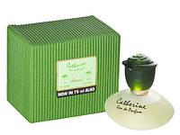 Catherine edp 75 ml Парфюмированная вода (оригинал подлинник  Объединённые Арабские Эмираты)