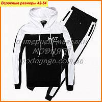 Спортивный костюм ЕА-7 Армани   Магазин мужских костюмов