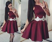 """Вечернее платье с пышной юбкой """"Аделаида"""""""