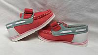 Детские туфли для девочки (коралл)