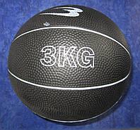 Мяч медицинский ( медбол)  3 кг