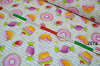 Лоскут ткани  Л-207а-78*22 см