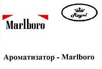 Ароматизатор Royal - Marlboro 10 мл