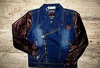 Джинсовая куртка для мальчиков Grace 134-140-146-152-158-164рр