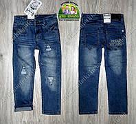 Стильные рваные джинсы для мальчика и девочки