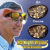 Солнцезащитные очки для вождения HD Vision Wrap Around