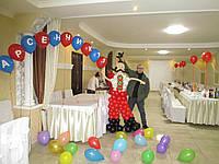 Козак из шариков в украинском стиле на День рождения