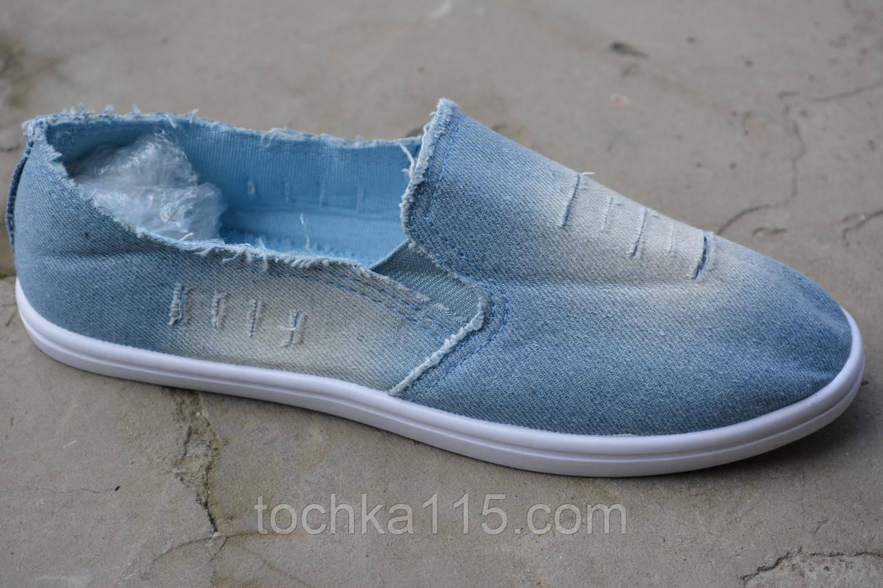 Купить обувь сербия