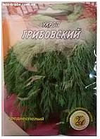 Семена Укроп Грибовский, среднеспелый, 20 г.