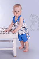 Комплект майка+шорты для мальчика р.110-122см