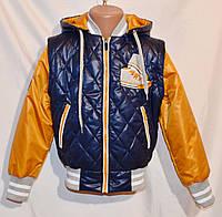 Модная куртка-ветровка для мальчиков