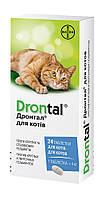 Дронтал 1т/на 4кг, таблетки от глистов для кошек и котят за 1шт.