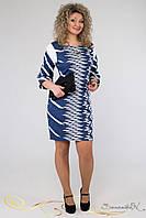 Красивое, нежное платье (48-52рр)