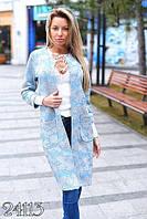 Стильный женский пиджак кардиган ДГ285