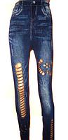 Лосины бесшовные котон под джинс модель Л1