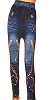 Лосины бесшовные котон под джинс модель Л8