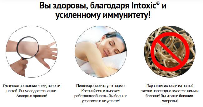 препарат от паразитов который советует елена малышева