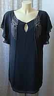 Туника женская легкая летняя модная серая декор Zara р.44-48 6216а