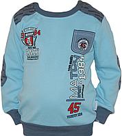 Детский реглан (водолазка, свитер) с нашивками для мальчика (голубой) Турция