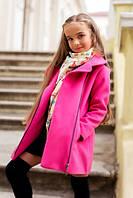 """Детское кашемировое пальто на молнии """"Ханна"""" с карманами (4 цвета)"""