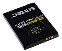 Аккумуляторная батарея  ШТС HTC-G1 Dream-DREA160 АКБ высокого качества.