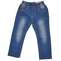 Детские джинсовые брюки для мальчиков прямые на резинке (голубые) Венгрия